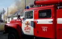 Сегодня случился пожар в учебном заведении Кривого Рога
