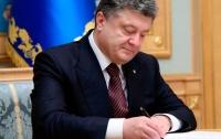 Порошенко подписал закон, который касается каждого украинца