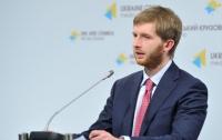 Вовка уволили с должности главы НКРЭКУ