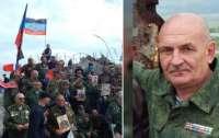 Фигурант дела о сбитиии МН17 разразился обвинениями в адрес Украины и Нидерландов