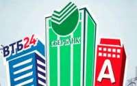 Що чекає на російські банки в Україні