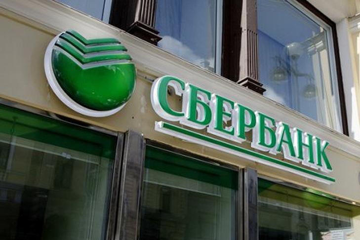 Белорусский госбанк подал документы напокупку украинской «дочки» Сбербанка