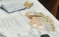 Куш в 280 тыс. грн