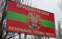 Украина запретит въезд автомобилей с номерами нелегального