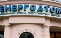 СМИ раскрыли схемы нардепа Войцицкой