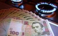 Украинцы будут получать отдельную платежку за доставку газа