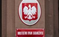 МИД Польши осудил взрыв возле Мемориала львовских орлят