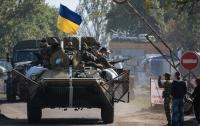 На Донбассе подорвался автомобиль с военными