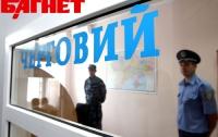 На Закарпатье задержали двух грузинов-нелегалов