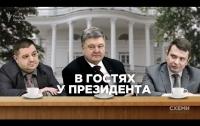 Независимые от Козина «антикоррупционеры» и конец «дела рюкзаков» - СМИ
