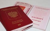 Какие проблемы решает соседняя страна, выдавая паспорта украинцам