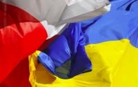 Польша поддержала Украину в споре с Венгрией