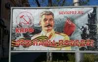 Накануне 9 мая портретом Сталина в аннексированном Севастополе