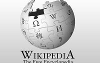 На сайте Wikipedia нет правильных медицинских диагнозов