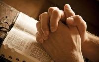 Представители Церкви Швеции рекомендует не обращаться к богу в мужском роде