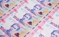 Банкнота в 200 гривен претендует на звание лучшей в мире