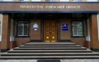 Сотрудники Черкасской прокуратуры устроили дебош в ресторане (видео)