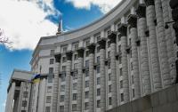 Кабмин выделил на соцпомощь инвалидам 1,6 млрд гривен