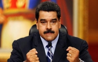 Мадуро заявил о возможной гражданской войне в стране