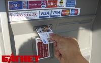 Что делать, если карту бессовестно «слопал» банкомат