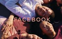 Facebook ужесточит наказание за нарушение правил