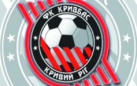 Место «Кривбасса» в Премьер-лиге может занять «Говерла»