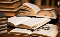Названы лучшие украинские книги 2018 года