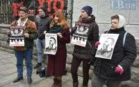 Сегодня на Банковой собрались поддержать обвиняемых в убийстве Шеремета (фото)