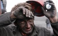 Шахтеров на Донбассе обеспечили бесплатной медстраховкой