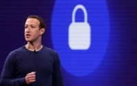 Facebook займется киберзащитой после утечки данных