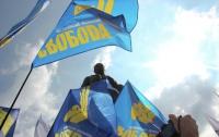 В «Свободе» не верят в искренность депутатов-«клонов»