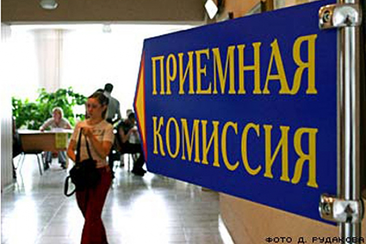 12июля в Республики Беларусь начался прием документов в университеты