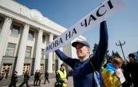 В Украине начнут штрафовать за нарушение закона о языке
