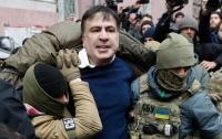 Арест или добровольный приход: генпрокурор Украины дал Саакашвили сутки