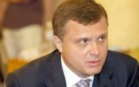 Глава Администрации президента подал в отставку