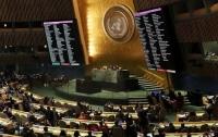 Третий комитет Генассамблеи ООН одобрил проект резолюции по Крыму