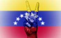 Президентские выборы в Венесуэле перенесены на месяц