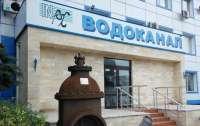 В Одессе на водоканале вспыхнул коронавирус