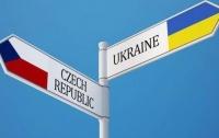 Чехия рассматривает Украину, как важного торгового партнера
