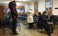 Пятнадцать человек задержали в Москве за чтение конституции
