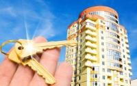 Сколько стоят квартиры в столице и будет ли ипотека более доступной для граждан