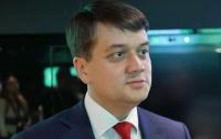 Декоммунизация в Украине: Разумков выступил с важным заявлением