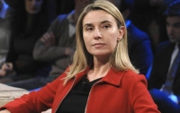 Украина получит €16 млн финпомощи, - Могерини