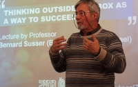 Профессор Зиссер: Учитесь мыслить нестандартно
