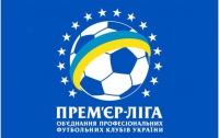 «Днепр» оступился в Крыму, «Металлист» не сбавляет обороты