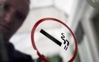 МОЗ предлагает запретить часть сигарет
