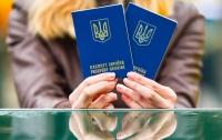 Год безвизу: украинцы 20 млн раз пересекали границу с ЕС