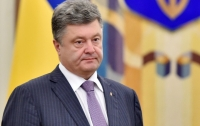 Порошенко объяснил, как забрать у России аннексированный Крым