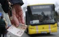 На сайте КГГА опубликована петиция об отмене повышения тарифов на проезд