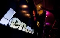 Lenovo увеличила прибыль вопреки всем ожиданиям рынка